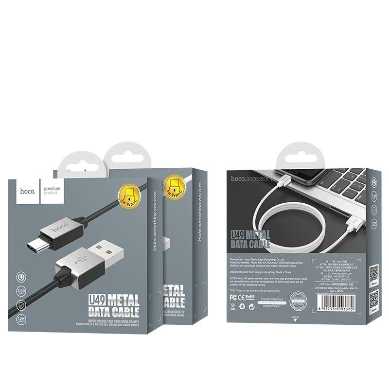 Кабель Hoco U49 USB-Type-C, белый