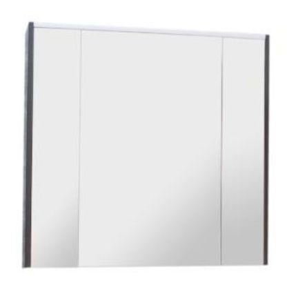 Зеркальный шкаф Roca Ronda 70 ZRU9302969 белый глянец/серый матовый