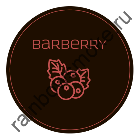 Twelve 100 гр - Barberry (Барбарис)