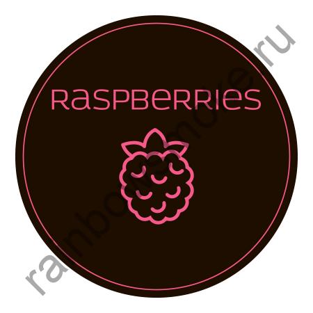 Twelve 100 гр - Raspberries (Малина)