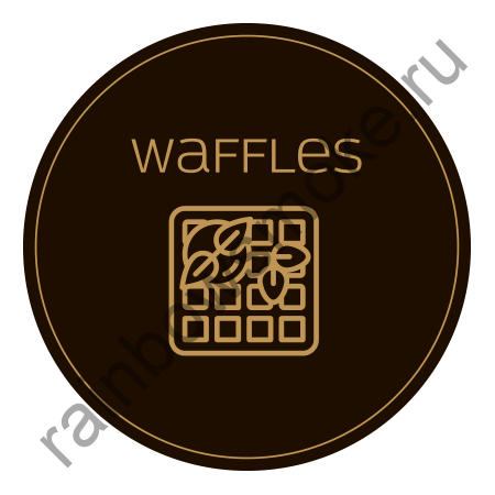Twelve 100 гр - Waffles (Вафли)