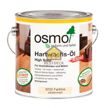 Масло с твердым воском с ускоренным временем высыхания Osmo Hartwachs-Ol Rapid