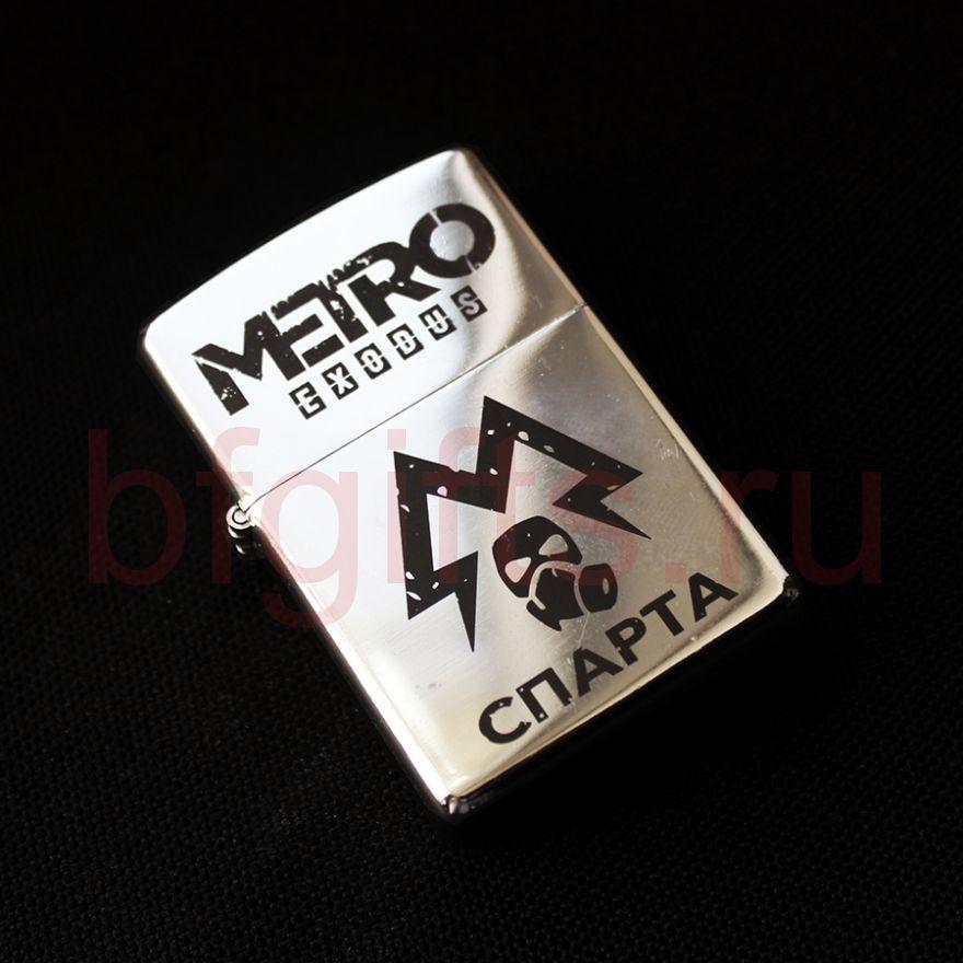 Зажигалка Метро 2033 Спарта 2019