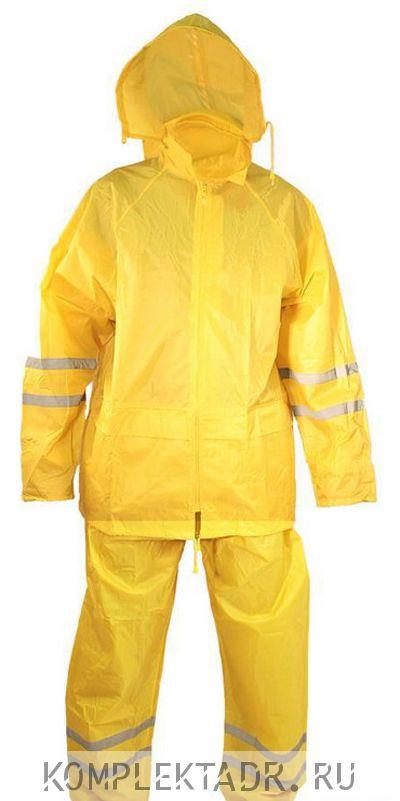 Защитный костюм ADR
