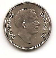 25 филсов ( Регулярный выпуск) Иордания 1977