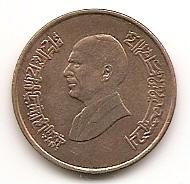 ½ кирша ( Регулярный выпуск) Иордания 1996