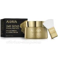 Ahava Mineral Mud Masks Маска с золотом 24 карата, 50 мл.