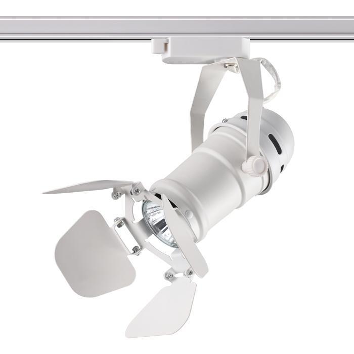 Трековый светильник Novotech Ufo 370409