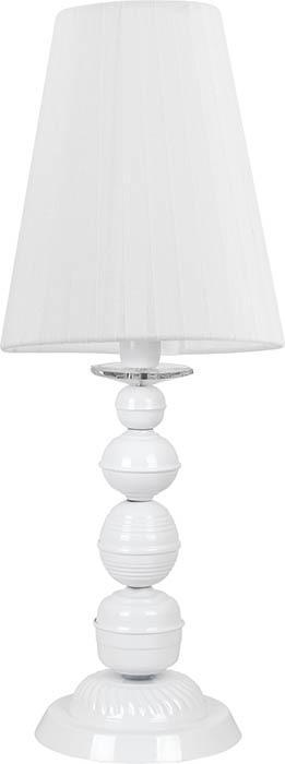 Настольная лампа Nowodvorski Bianco 4228