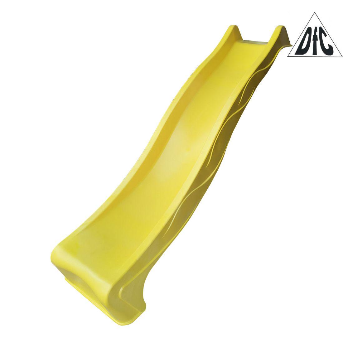 Горка волнистая DFC Slider 2.3м желтая