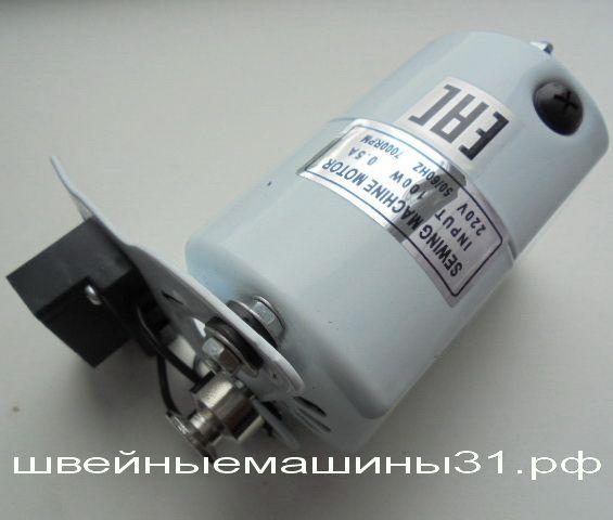 Электродвигатель для швейной машины 100 Вт. Цена 500 руб.