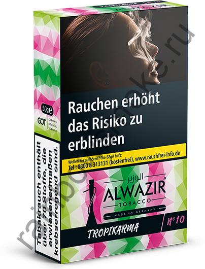 Alwazir 50 гр - Tropikarma (Тропикарма)