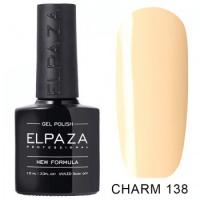 Elpaza гель-лак Charm 138, 10 ml