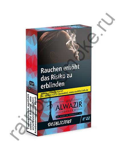 Alwazir 50 гр - Dejalicious (Деджалишес)
