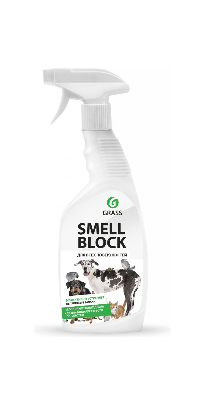 Защита от запаха «Smell Block» GRASS 0,6л