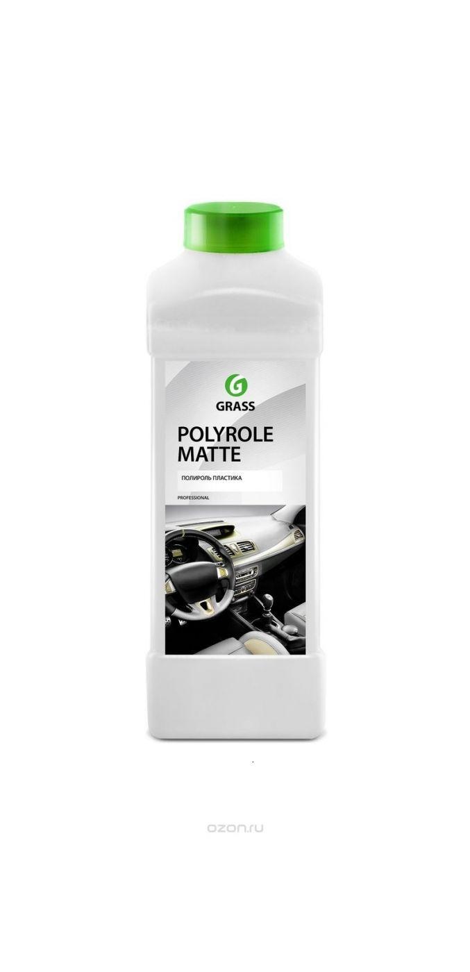 Полироль-очиститель пластика матовая «Polyrole Matte» GRASS 1л