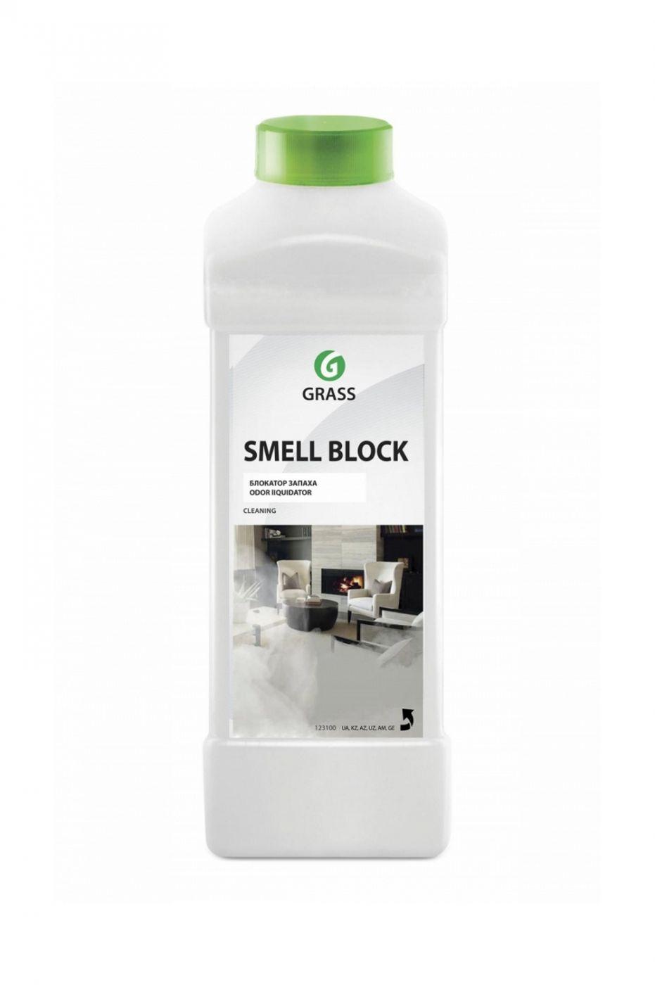 Защита от запаха «Smell Block» GRASS 1л