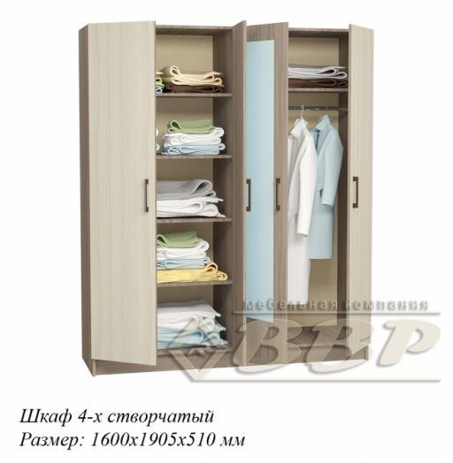 Шкаф 4-х створчатый спальня Соната
