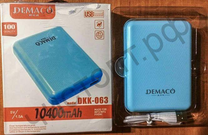 Моб. заряд. устрой. Demaco DKK-063 10400 mAh цветные Power Bank реплика