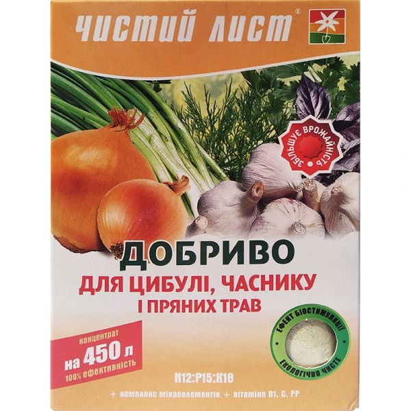 """""""Чистый лист"""" для чеснока, лука и пряных трав (300 г)"""