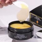 Регенерирующие патчи с прополисом JMsolution Honey Luminous Royal Propolis Eye Patch