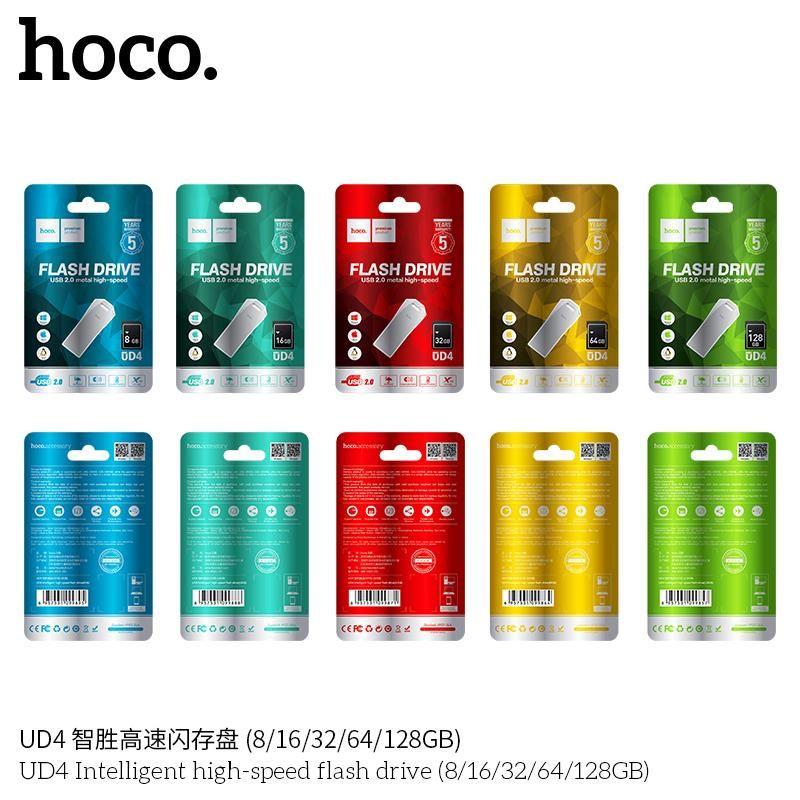 USB накопитель Hoco UD4 Intelligent high-speed, 8 GB