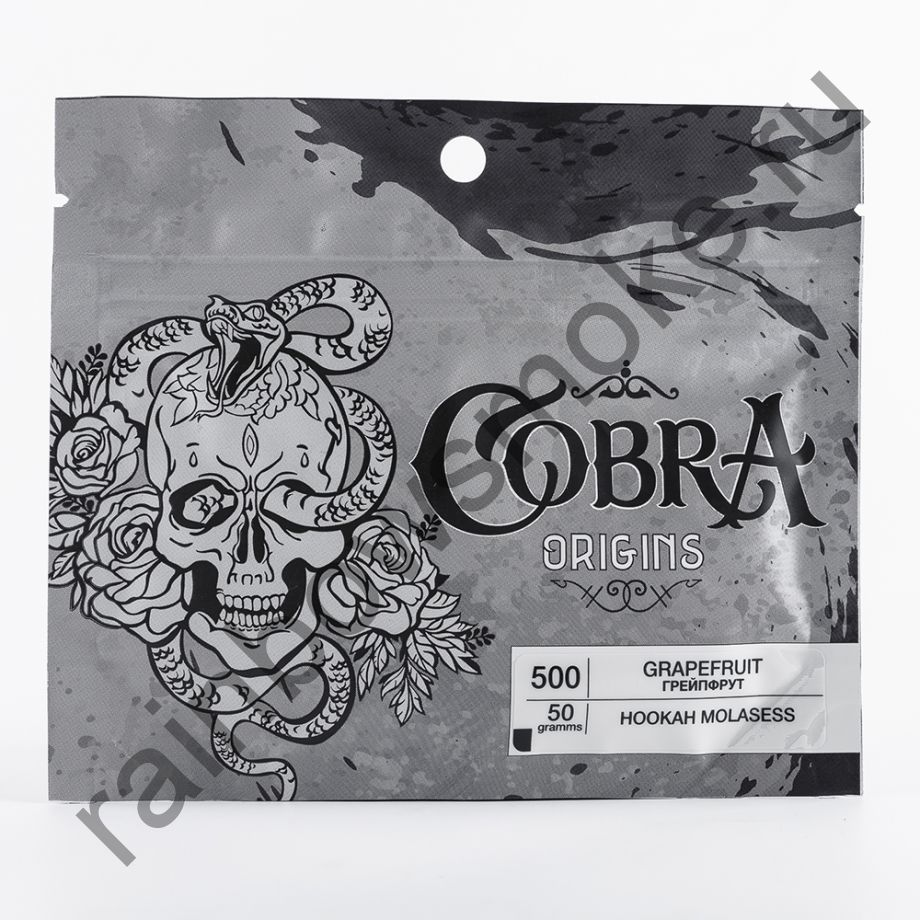 Cobra Origins 50 гр - Grapefruit (Грейпфрут)