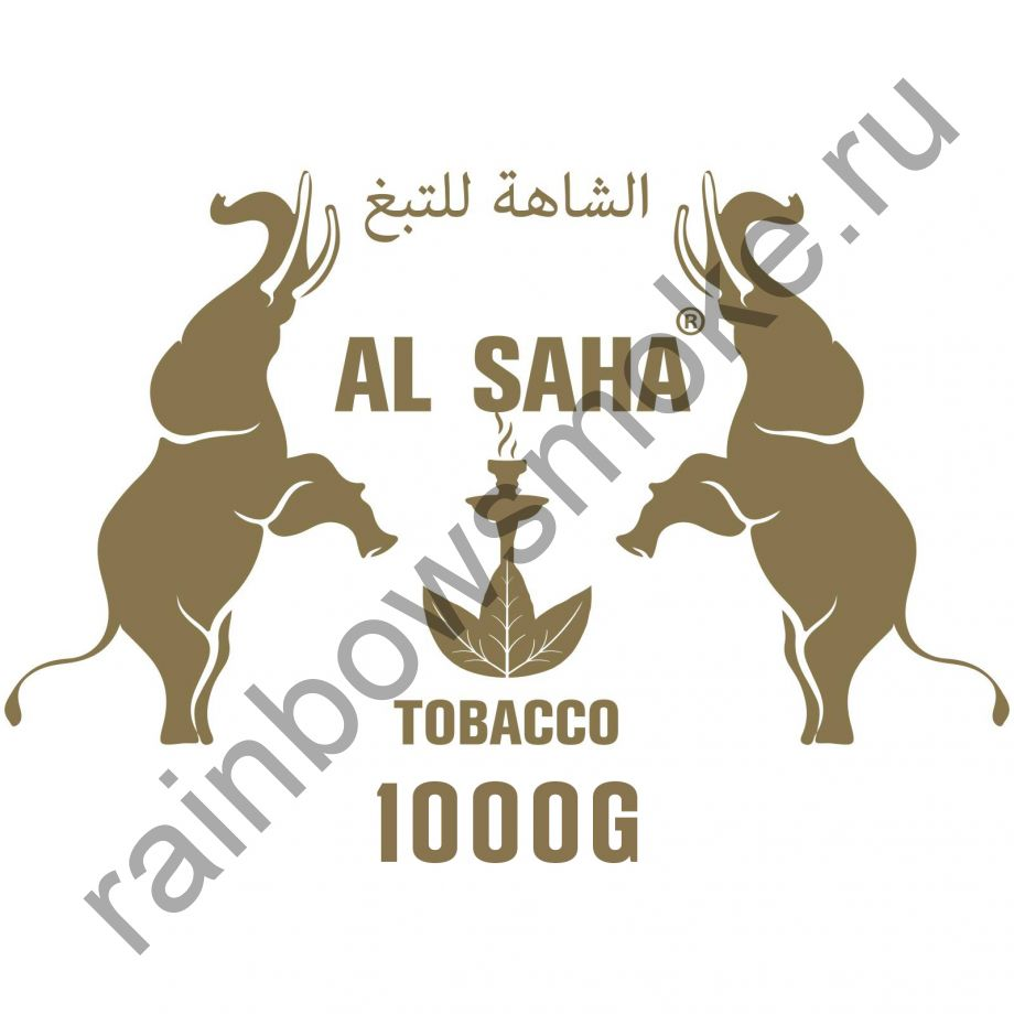 Al Saha 1 кг - Ice Tea Lemon (Ледяной Чай с Лимоном)
