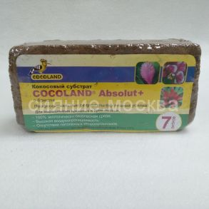 Кокосовый субстрат COCOLAND® Absolut+ (крупная фракция), 7 л.