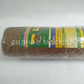 Кокосовое укрытие (волокно) в полотне 1х2 м., цвет натуральный
