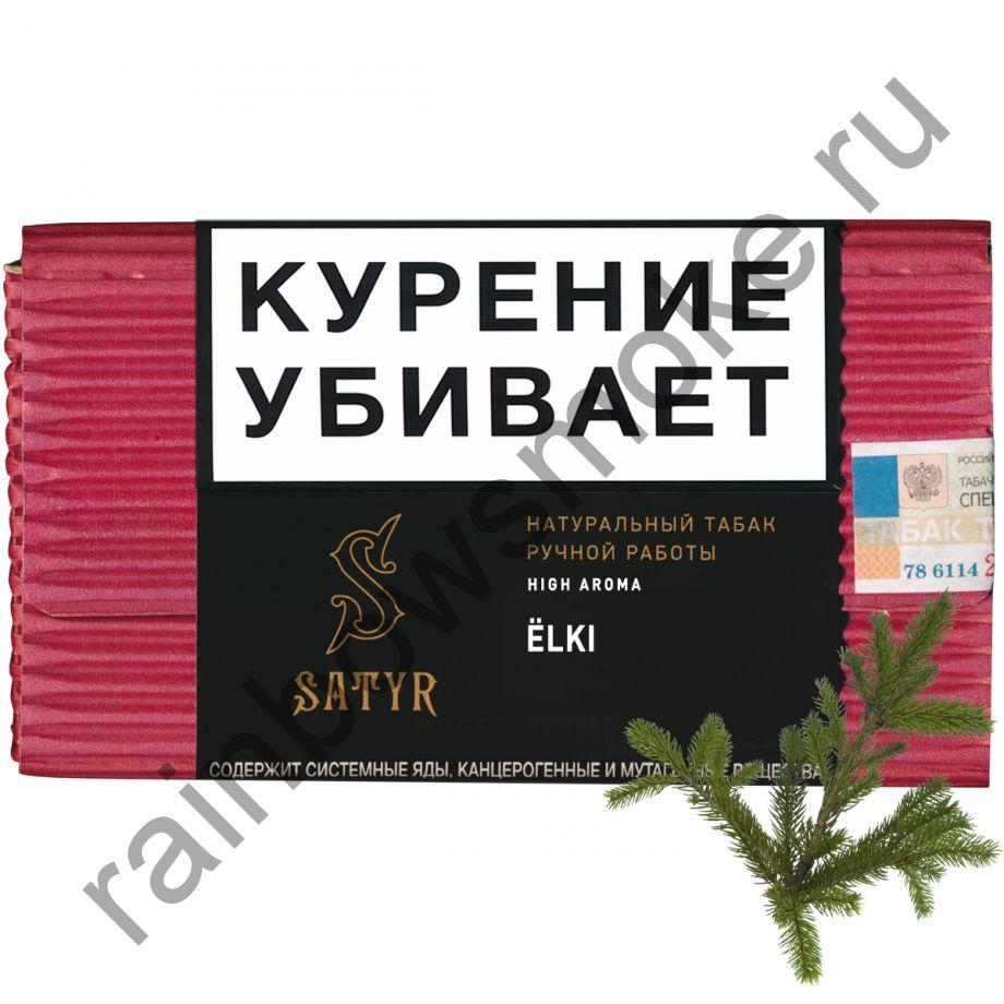 Satyr High Aroma 100 гр - ELKI (Ёлки)