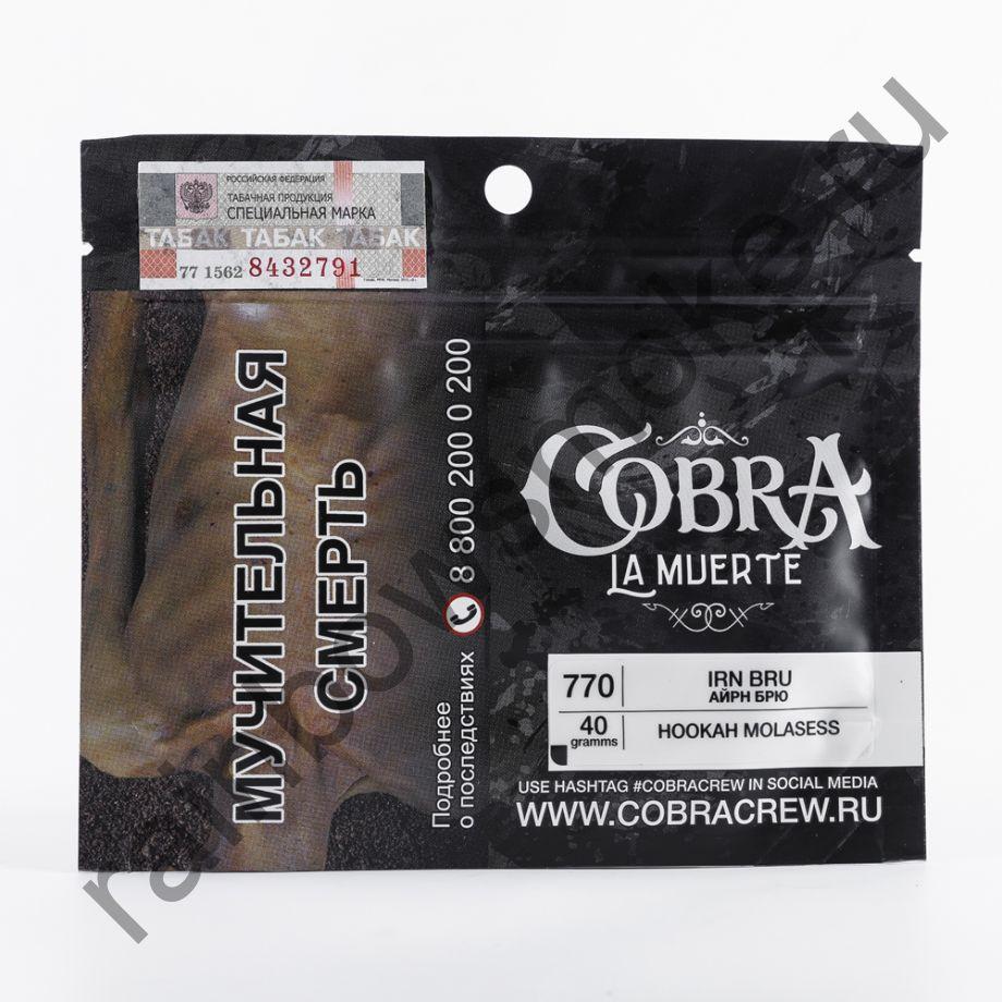 Cobra La Muerte 40 гр - Irn Bru (Айрн Брю)