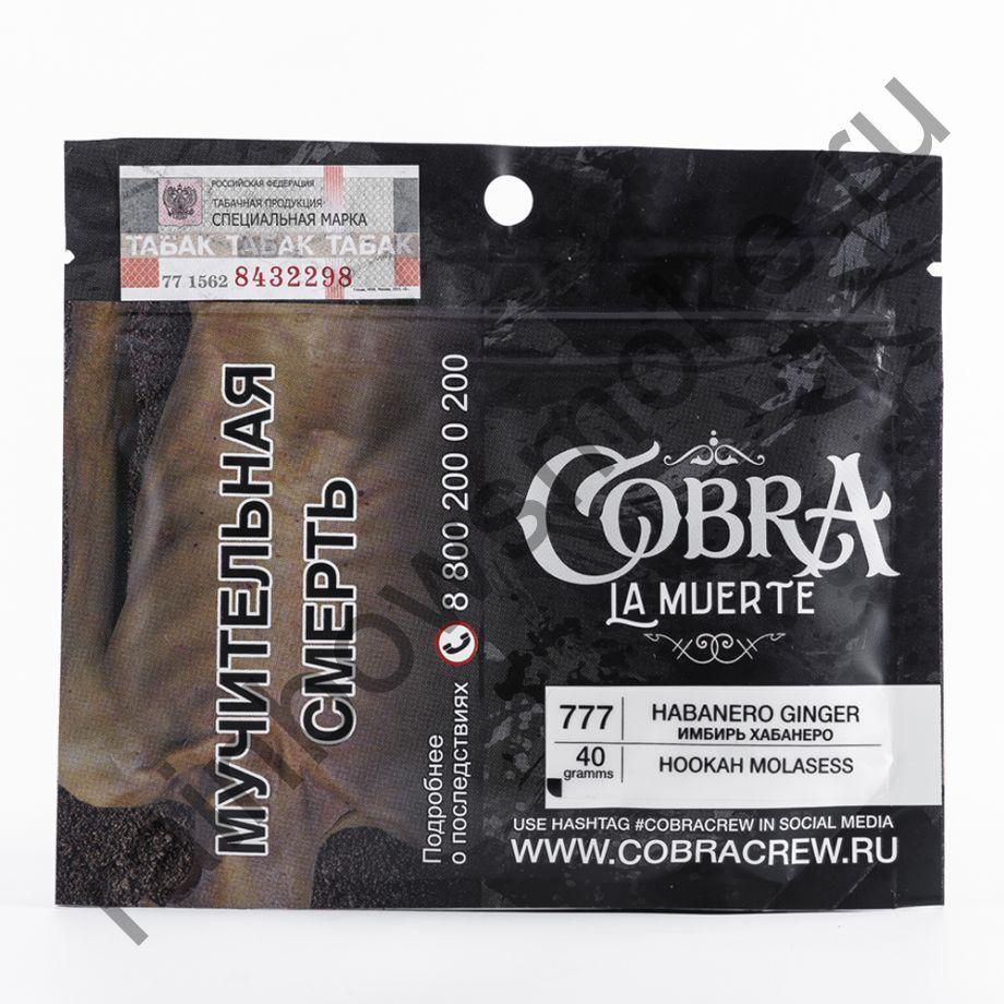 Cobra La Muerte 40 гр - Habanero Ginger (Имбирь Хабанеро)