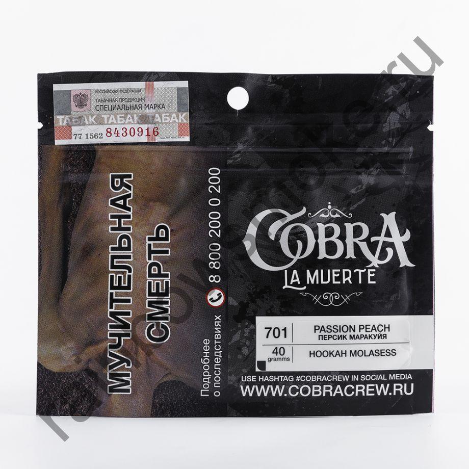 Cobra La Muerte 50 гр - Passion Peach (Персик Маракуйя)