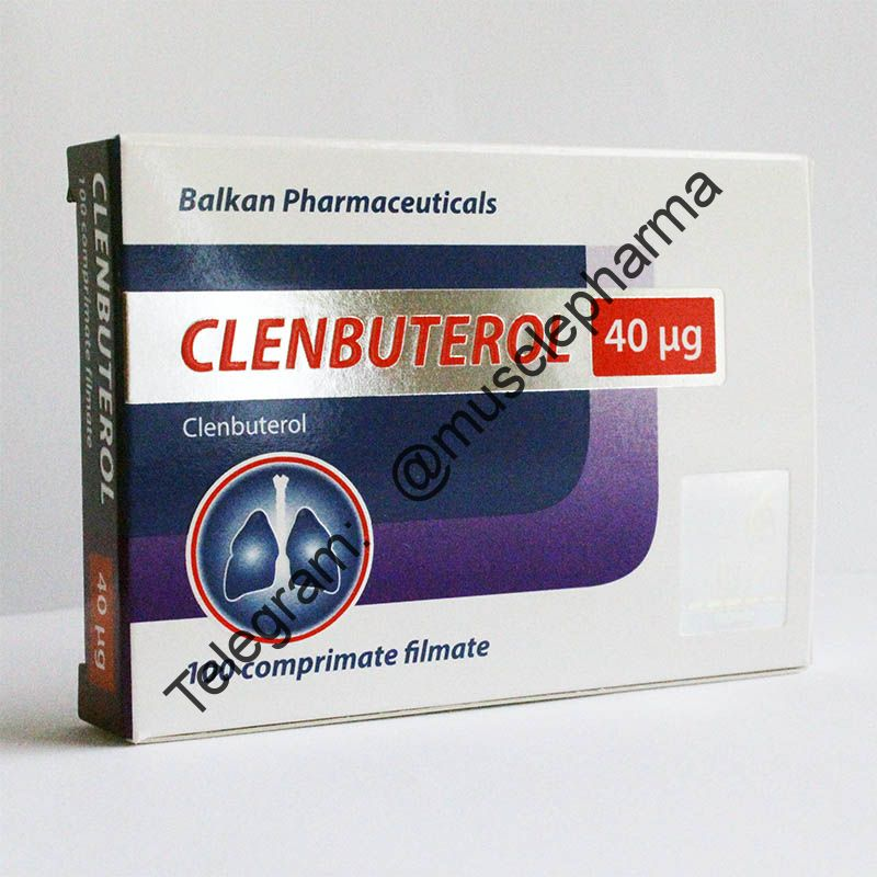 CLENBUTEROL (Кленбутерол). BALKAN PHARMA. 100 таб. по 40 мкг.