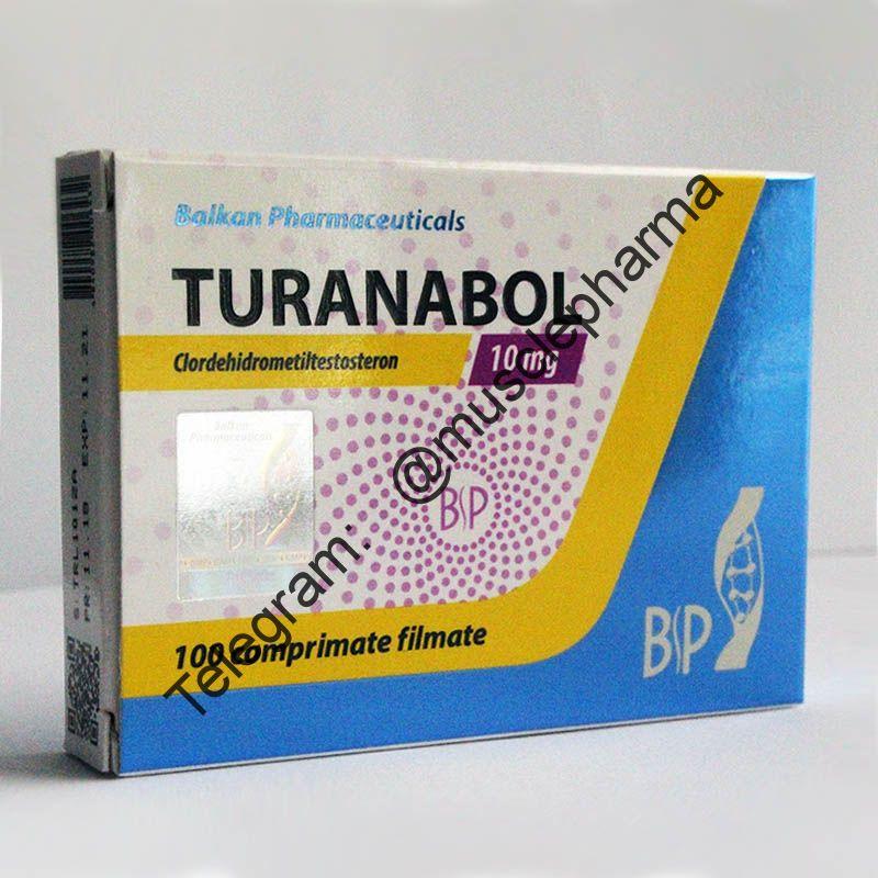 TURANABOL (ТУРИНАБОЛ). BALKAN PHARMA  100 таб. по 10 мг.