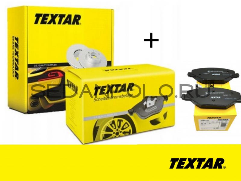 Колодки передние +диски 1ZE Textar Volkswagen Polo Sedan/Skoda Rapid