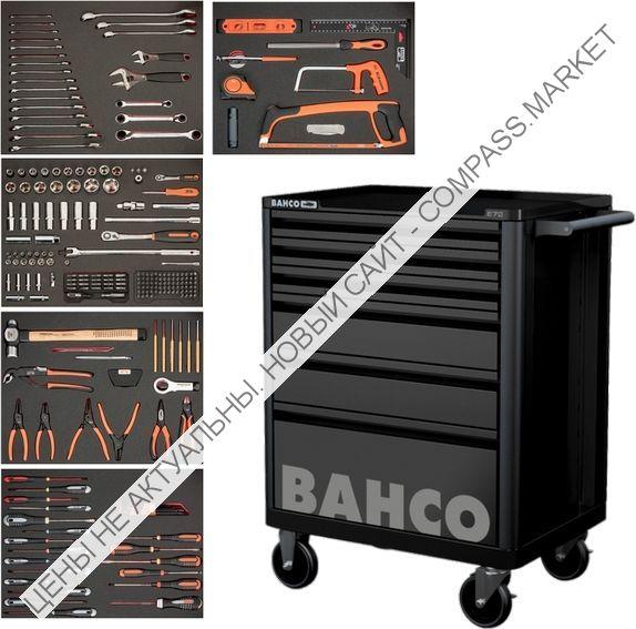 Инструментальная тележка BAHCO с 247 предметами, 6 ящиков