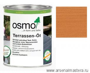 Масло для террас Osmo 009 Terrassen-Ole  для лиственницы натуральный тон 0,125 л