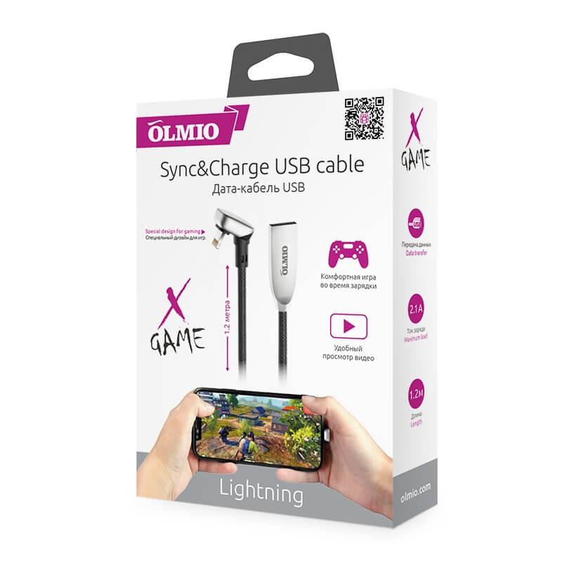 Кабель OLMIO X-GAME Lightning для iPhone, iPod, iPad, 1.2 м, 2.1 A
