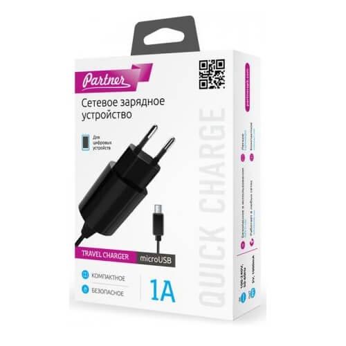 Адаптер питания (USB Power Adapter) 1A с кабелем microUSB