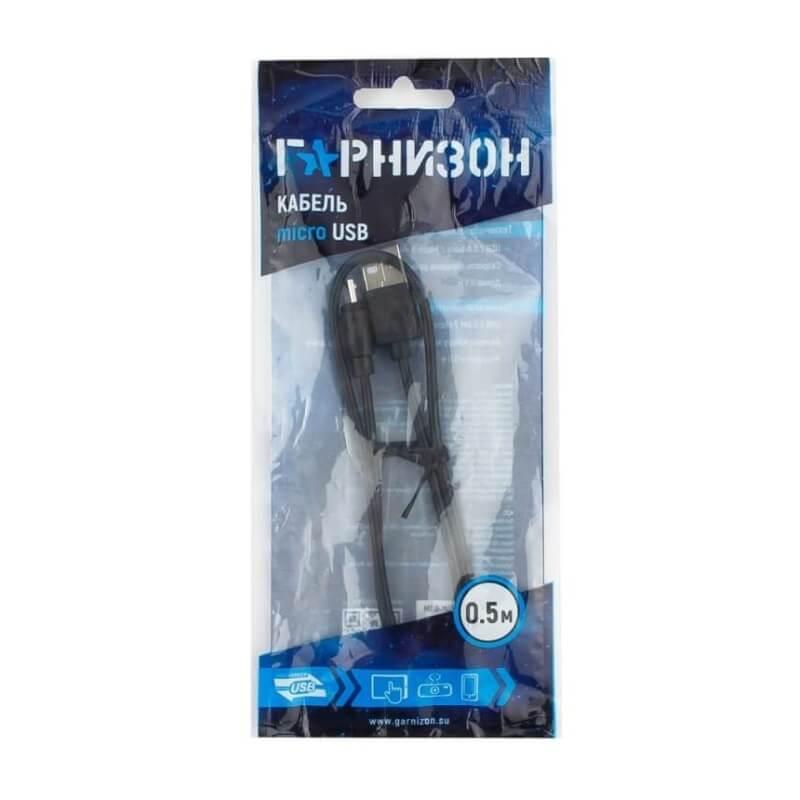Кабель USB 2.0 - microUSB Pro Гарнизон, GCC-mUSB2-AMBM-0.5M, AM/microBM 5P, 0.5м