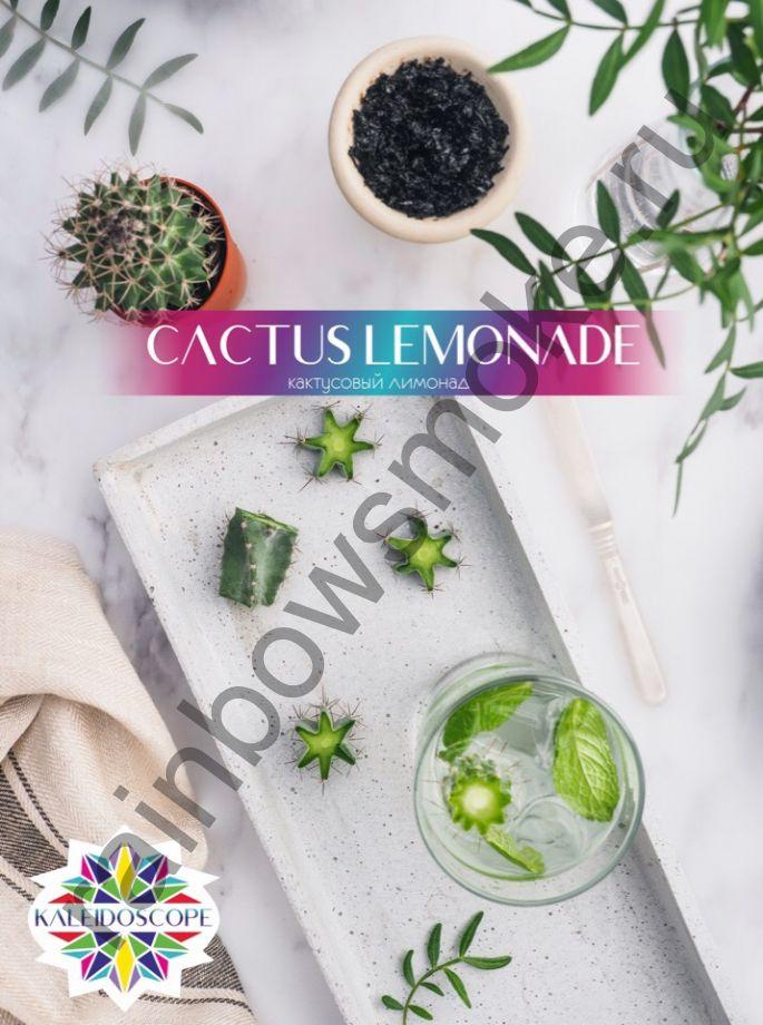 Смесь Kaleidoscope 50 гр - Cactus Lemonade (Кактусовый Лимонад)