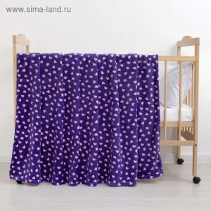 Плед «Сердечки» цвет фиолетовый 130?160 см, пл. 230 г/м?, 100% п/э