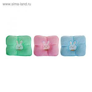 Подушка детская анатомическая «Зайка», цвета МИКС