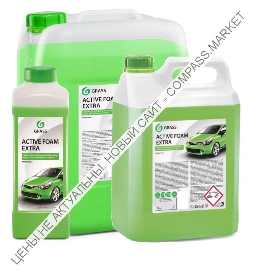 Бесконтактный автошампунь Active Foam Extra GRASS