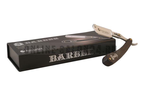 Бритва Hairway Pro for Barber's дерево/металл 41 мм
