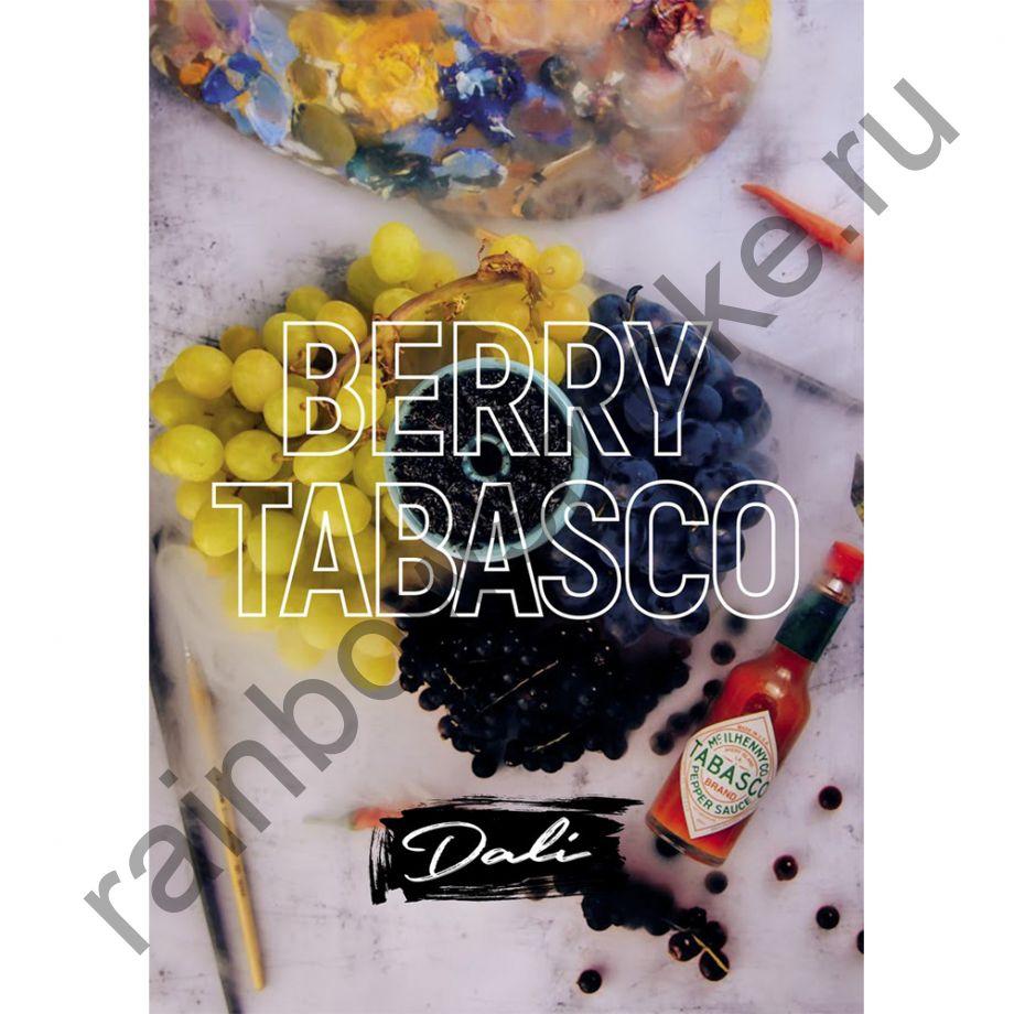 Смесь Dali 50 гр - Berry Tabasco (Ягоды с перцем)
