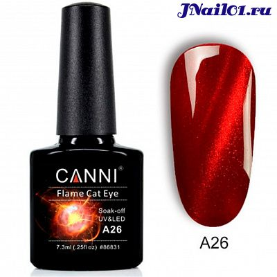 Гель-лак Canni Flame Cat Eye № A26