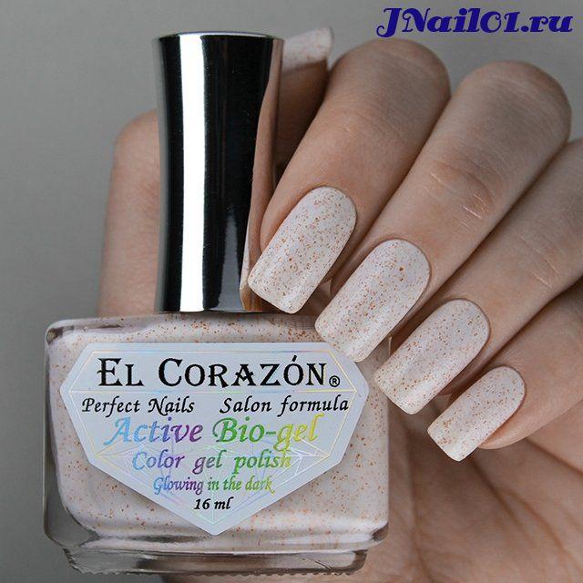 EL Corazon Active Bio-gel. Серия Lumino № 1144
